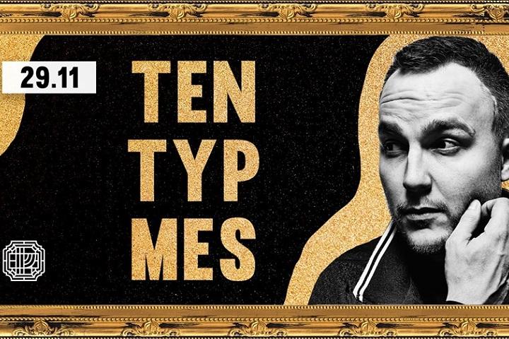 Ten-Typ-Mes-w-Poznaniu-Próżność-29.11.2018-plakat